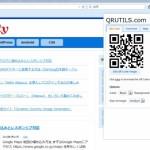 Firefox アドオン – QRコードを作成 QR Code Image Generator