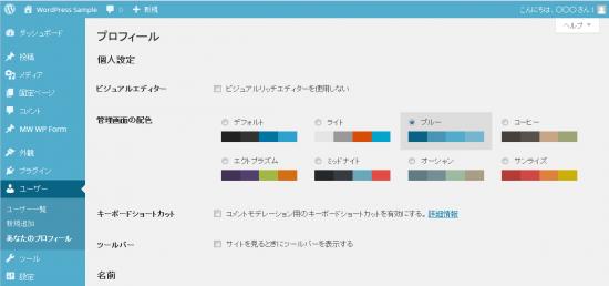 wordpress-coloring