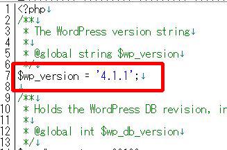 wordpress-version04