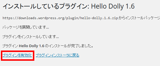 hello-dolly1.6