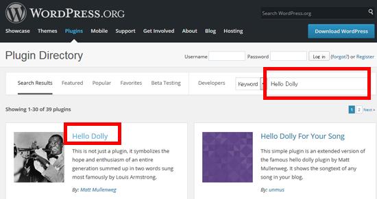 plugin_directory