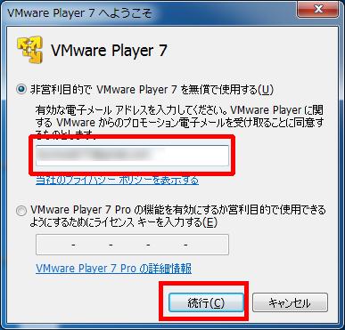 vmware-player-setup10