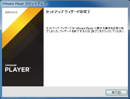 vmware-player-setup9