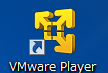 vmware-player-shortcut