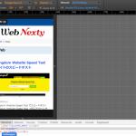 Chromeでレスポンシブデザインを検証する方法