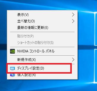 display-setting-png