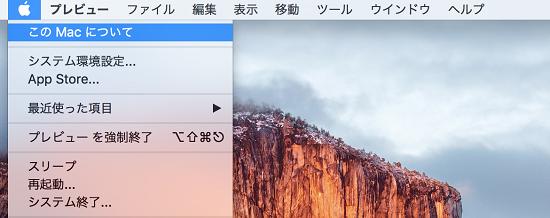 mac_0001