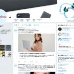 Twitter:固定されたツイート 設定方法と解除方法
