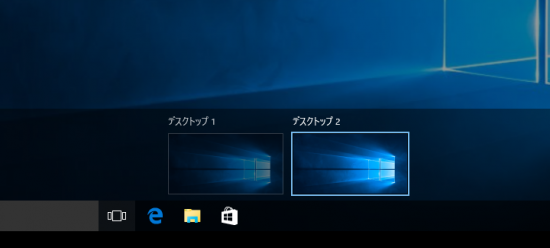 virtual-desktop_03