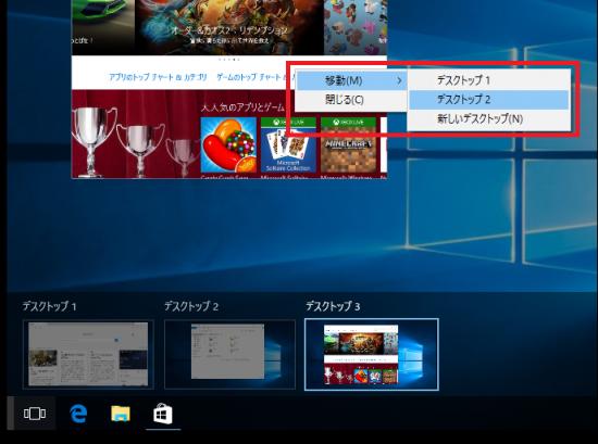 virtual-desktop_08