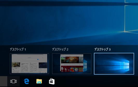 virtual-desktop_09