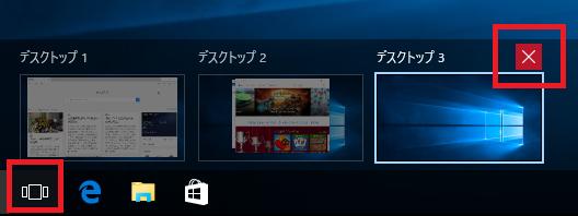 virtual-desktop_10