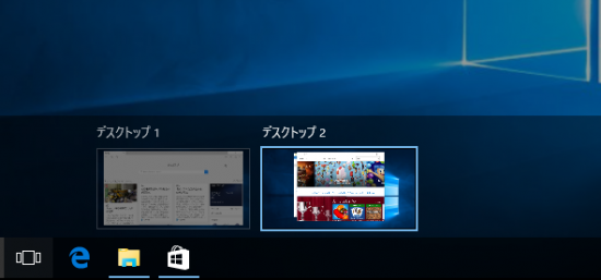 virtual-desktop_11