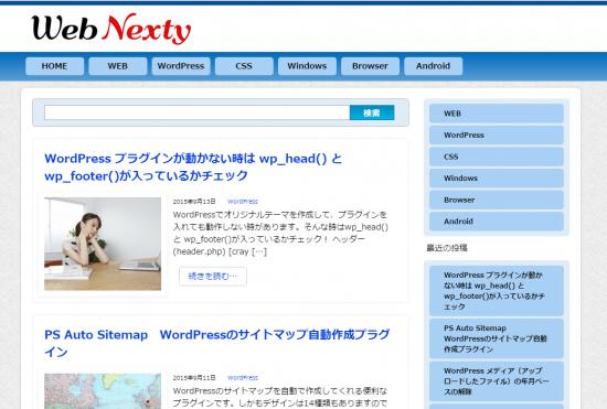 webnexty_pc