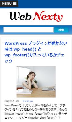 webnexty_sp
