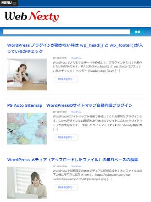 webnexty_tablet