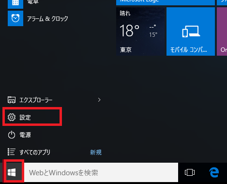 windows10_01