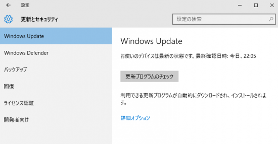 windows10_03