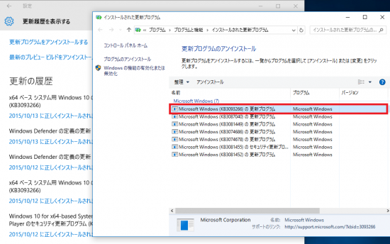 windows10_10