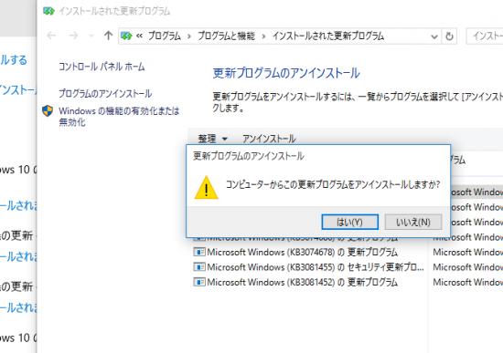 windows10_12
