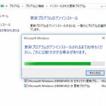 Windows10:Windows Update 更新履歴の表示と更新プログラムのアンインストール方法