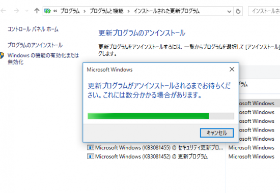 windows10_13