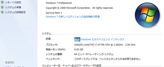 windows7-32bit-64bit