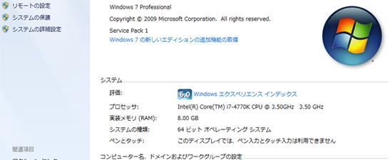 windows7-32bit-64bit