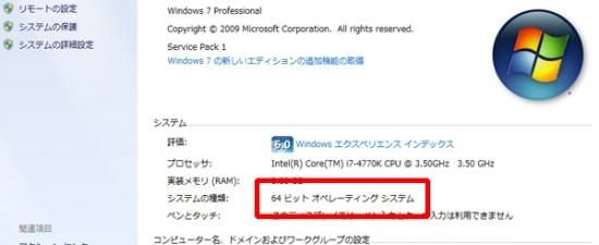 windows7-64bit