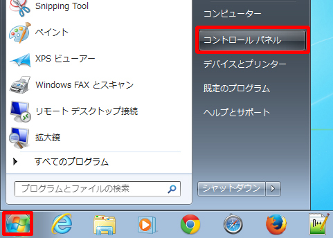 windows7_c
