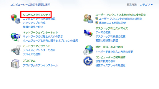 windows7_c2