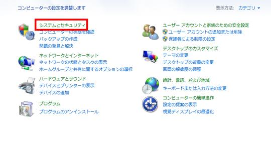windows7_c2