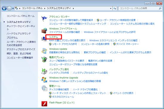 windows7_c3