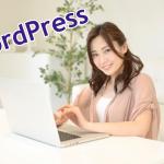 WordPress テンプレートのインクルード方法 ヘッダー、サイドバー、フッター、オリジナルテンプレート